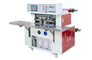 GY-600/800 Automatic Non-woven Handle Loop Fixing Machine