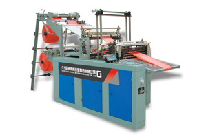 GY-ZD Plastic Bag Making Machine (Sheeting Bag Making Machine)