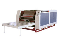 GY-YS Woven Bag Printing Machine (Desktop)